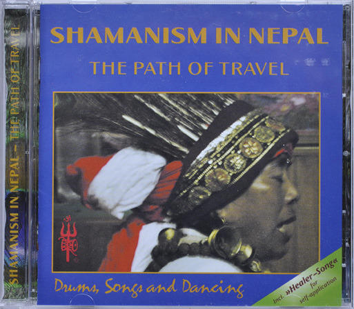 CD The Path of Travel