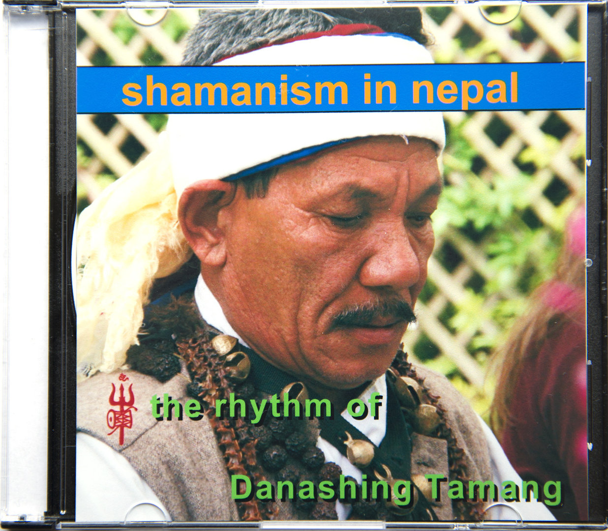 CD The rhythm of Danashing Tamang